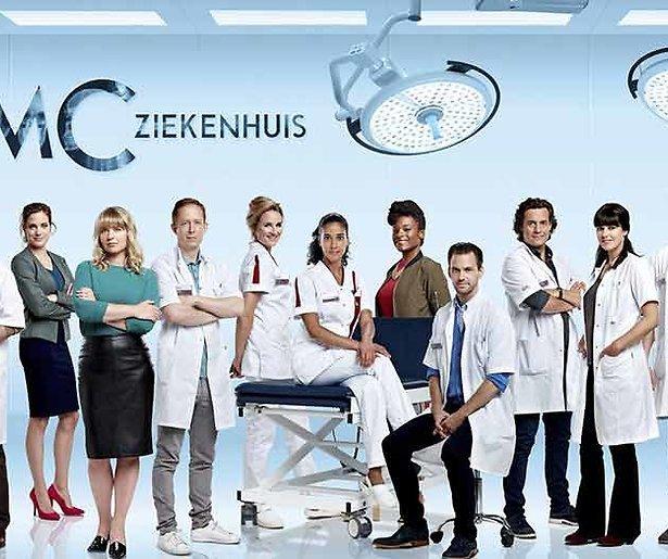 Tweede seizoen CMC vanaf 21 januari