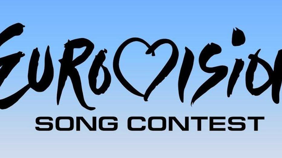 Eurovisie Songfestival krijgt mogelijk Aziatische variant