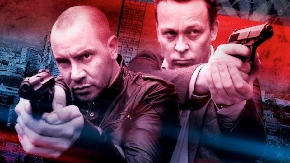 BNN-serie Smeris krijgt derde seizoen