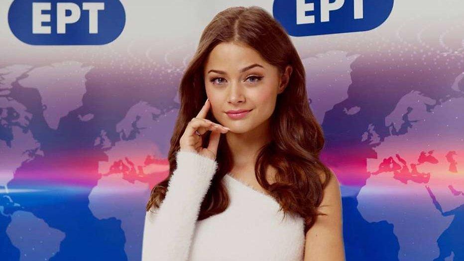 Stefania Liberakakis